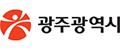 광주광역시청 웹사이트 바로가기